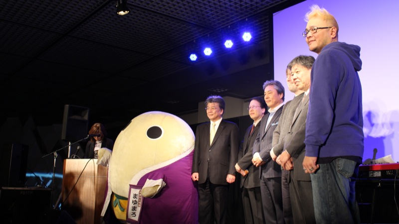 The opening ceremony of BitSummit 2014.